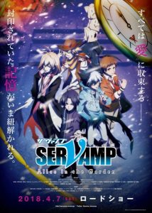 Gekijouban Servamp: Alice in the Garden