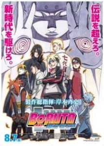 Boruto: Naruto the Movie - Naruto ga Hokage ni Natta Hi